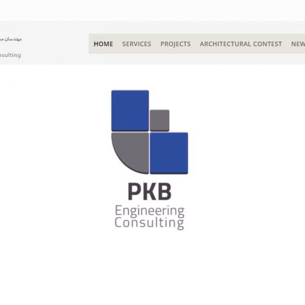 screenshot 20190513 193844 600x600 - طراحی وب سایت شرکتی
