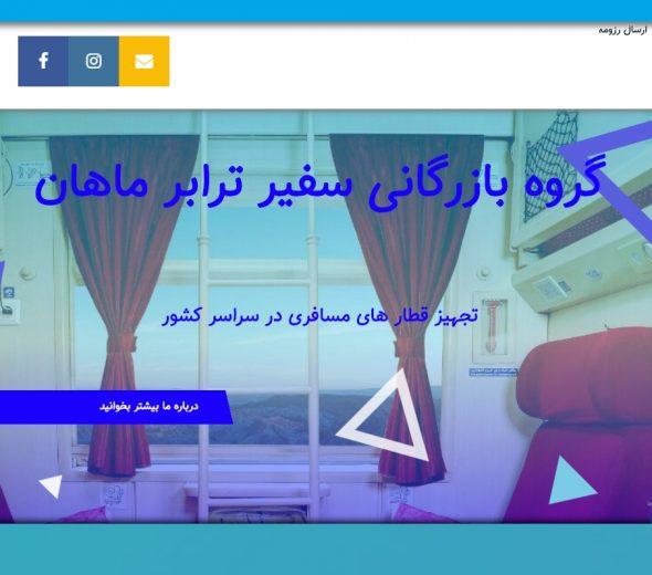samengp.com