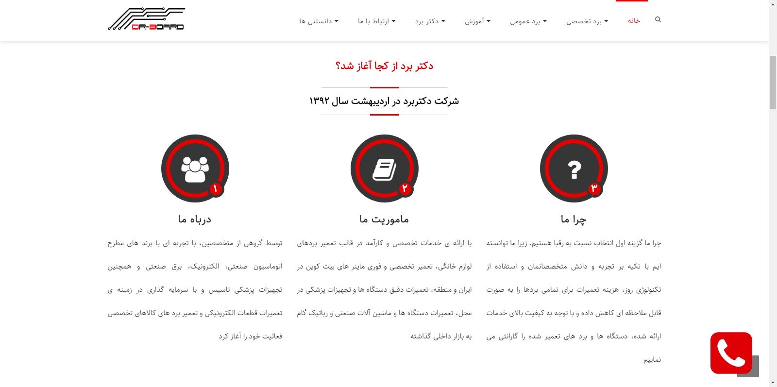 screenshot 20200525 235950 - dr-board.com