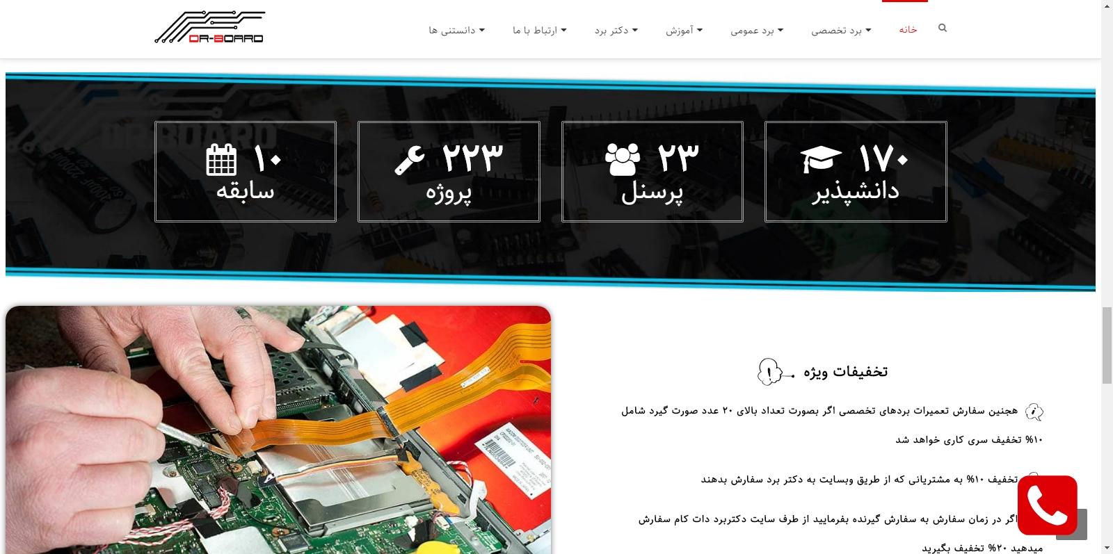 screenshot 20200526 000023 - dr-board.com