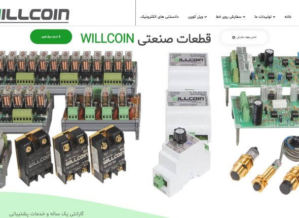 screenshot 20200526 000637 590x430 - خدمات وبسایت