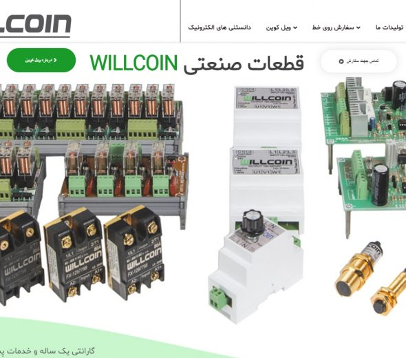 willcoin.ir