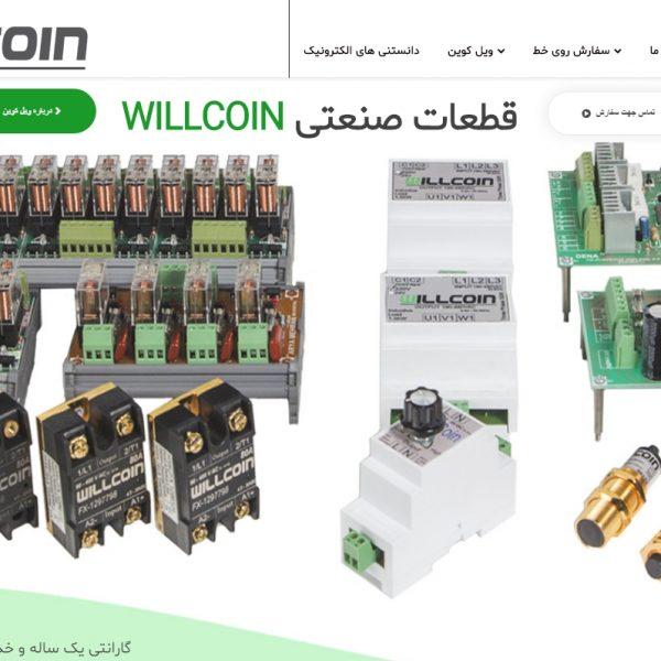 screenshot 20200526 000637 600x600 - طراحی وب سایت شرکتی