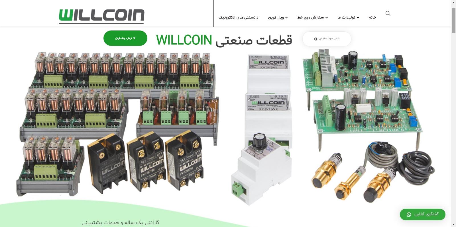screenshot 20200526 000637 - willcoin.ir