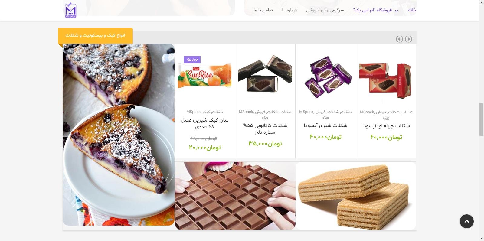 screenshot 20200526 001304 - mspack.shop