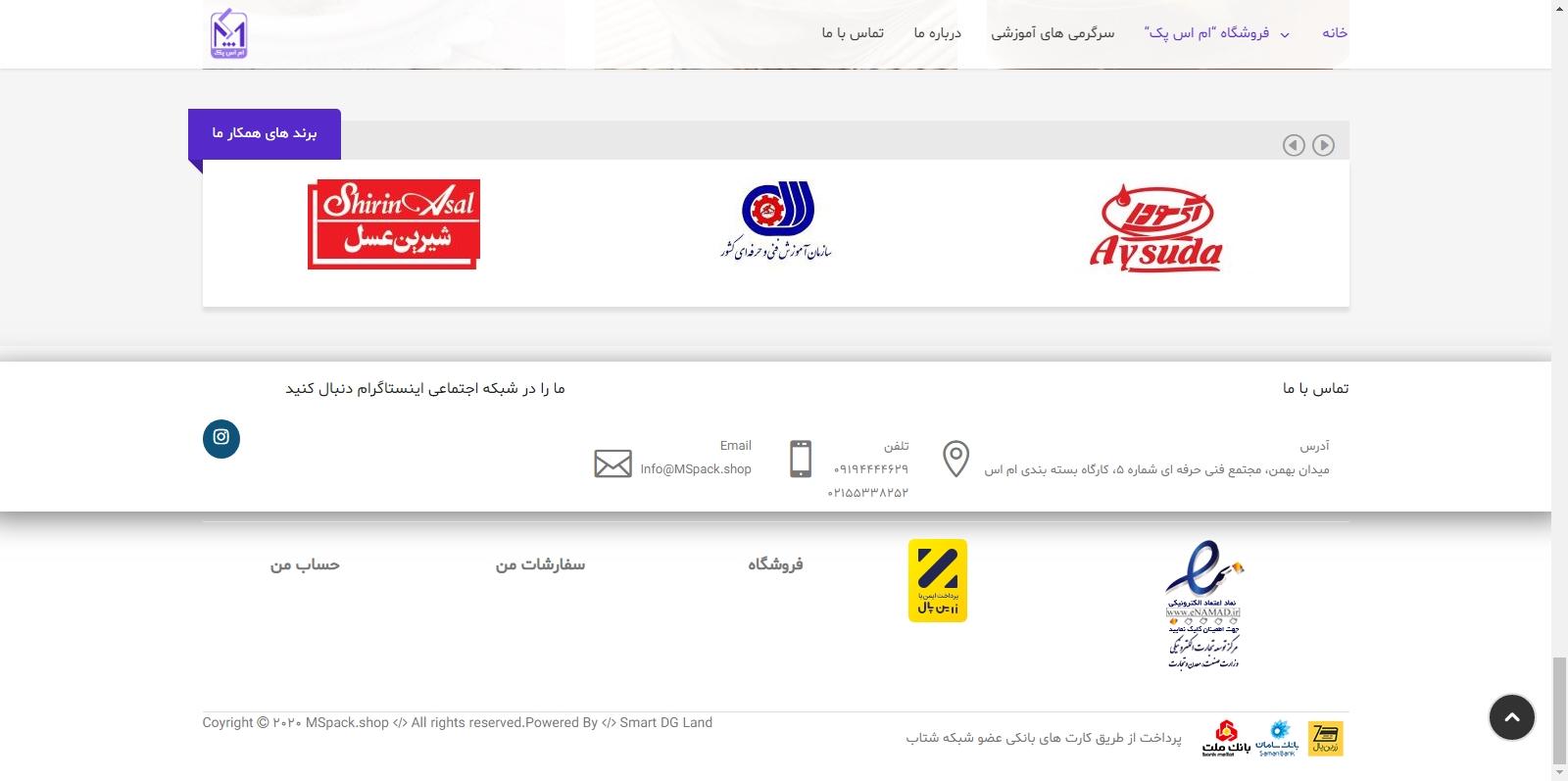 screenshot 20200526 001322 - mspack.shop