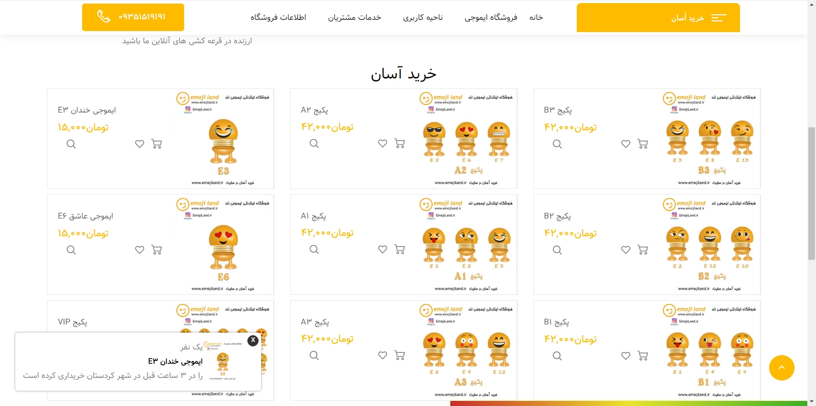 screenshot 20200526 002512 - emojiland.ir